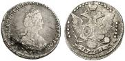 20 kopecks 1778 year