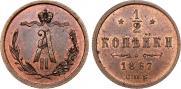 1/2 kopeck 1867 year
