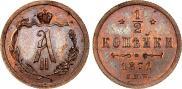 1/2 kopeck 1871 year