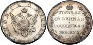 Poltina 1803 year