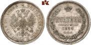 Poltina 1879 year