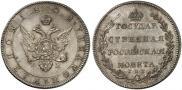 Poltina 1802 year