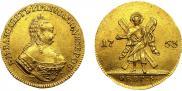 1 червонец 1753 года