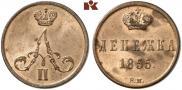 Denezhka 1855 year