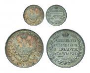 Poltina 1822 year
