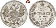 15 копеек 1911 года