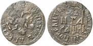 Денга 1718 года