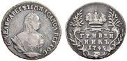 Гривенник 1749 года
