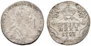 Гривенник 1773 года