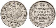 Poltina 1821 year