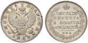Poltina 1824 year