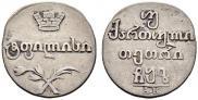 Двойной абаз 1807 года