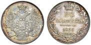 20 kopecks 1835 year