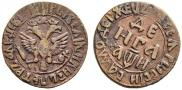Denga 1708 year