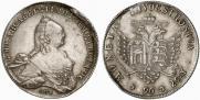 96 копеек 1757 года