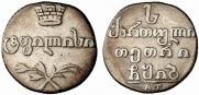 Абаз 1812 года