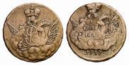 1 копейка 1757 года
