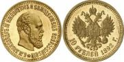 10 roubles 1892 year