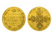 10 рублей 1805 года