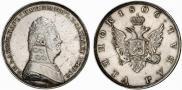 1 рубль 1806 года