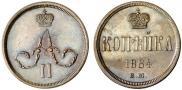 1 kopeck 1864 year