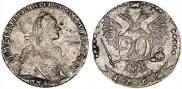 20 копеек 1769 года
