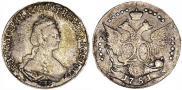 20 копеек 1781 года
