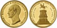 Медаль 1859 года