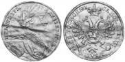 1 червонец 1711 года