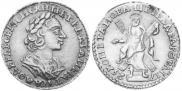 2 рубля 1725 года