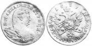 1 червонец 1739 года
