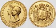 1 рубль 1841 года