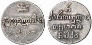 Полуабаз 1821 года