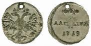 Altyn 1713 year