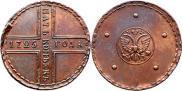 5 копеек 1725 года