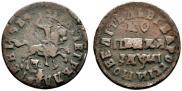 1 копейка 1714 года