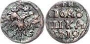 Polushka 1719 year