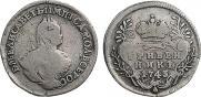 Grivennik 1743 year