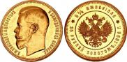 25 roubles 1896 year