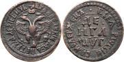 Denga 1703 year