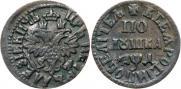 Polushka 1704 year