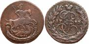 2 kopecks 1793 year