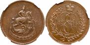 1 kopeck 1765 year