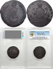 10 kopecks 1768 year