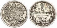 5 kopecks 1873 year