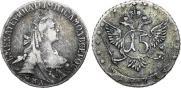 15 kopecks 1771 year