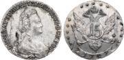 15 копеек 1787 года