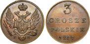3 гроша 1827 года