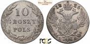 10 грошей 1826 года