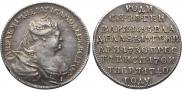 Token Coin 1740 year